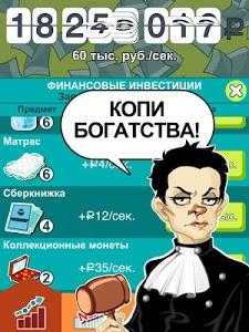 Download Бабломет - деньги к деньгам! 1.0 APK