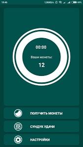 screenshot of Кран Рублей version 1.1