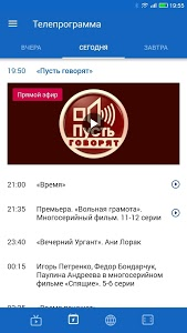 screenshot of Первый version 5.8.7