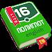 Download Полиглот. Английский язык. Lite 3.11 APK