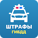 Download Official Traffic Fines 1.9.2 APK