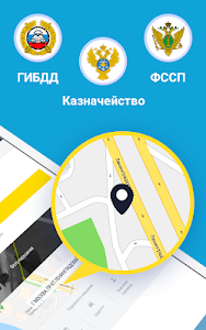 Download Official Traffic Fines 1.9.1 APK