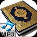Download القران الكريم كامل مسموع 2017 3.0 APK