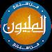 Download المليونير العربي (جديد 2016 ) 1.0 APK