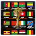 Download بث مباشر كأس أمم أفريقيا 2017 1.0 APK