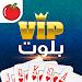 Download بلوت VIP 2.6.2 APK