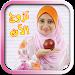 Download بنات لبنانيات للزواج 1.0 APK