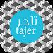Download تاجر 2.5 APK