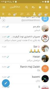 Download تلگرام طلایی T4.6.5-tl328 APK