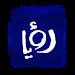 Download Roya News 2.9.4 APK