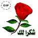 Download Thank You GIF 1.0 APK