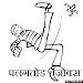 Download पलंगतोड जोक्स 2018 ( hindi jokes ) 29/04/2018 APK