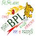 Download বিপিএল ২০১৯ সময়সূচী ও লাইভ স্কোর-BPL 2019 Schedule 1.1 APK