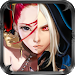 Download 《幻想編年史–魔劍弒魂》 3.8.0 APK