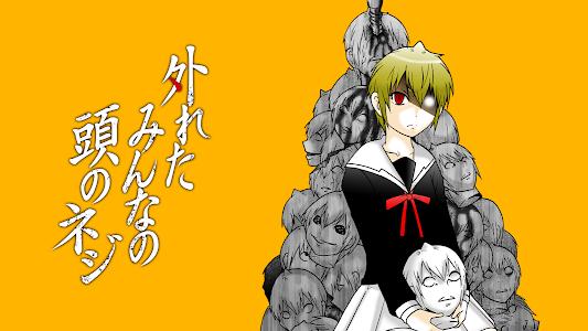 Download GANMA! - オリジナル漫画が全話無料で読み放題 2.11.5 APK