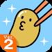 Download 癒しの納豆育成ゲーム 2.0.1 APK