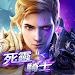 Download 光明之戰-史詩級3D魔幻MMORPG 1.0.4 APK