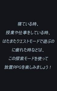 Download 無盡永恆1週年 1.1.6 APK