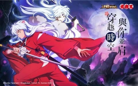 Download 決戰!平安京 3.27.0 APK