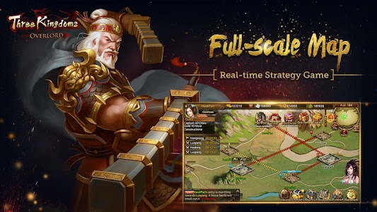 screenshot of Three Kingdoms: Overlord version 1.5.15