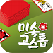 Download 민속 고스톱 : 한국인을 위한 무료 맞고 1.0.6 APK