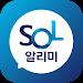 Download SOL알리미 3.2.5 APK