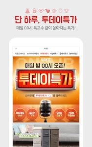 Download 위메프 - 특가대표 (특가 / 쇼핑 / 쇼핑앱 / 쿠폰 / 배송) 4.35.0 APK
