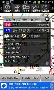 Download 하철이: 지하철 네비게이션 3.2.7 APK