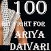 Download 100 Hit Fight for Ariya Daivari 1.2 APK