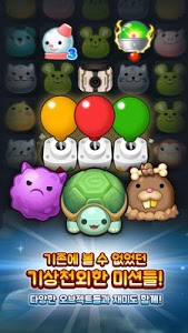 Download 애니팡2 for kakao 1.2.115 APK