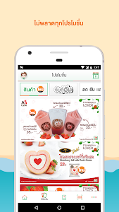 screenshot of 7-Eleven TH version 10.4.3