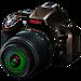 8K HD Zoom Kamera