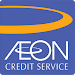 Download AEON Credit Service Malaysia 1.0.7 APK