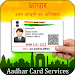 Download Online Aadhar Card Seva - All In One Services 1.5 APK