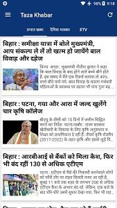 Download Aaj ki Taza Khabar, News Fatafat Hindi 11 APK