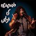 Download Abida Parveen Kalams 1.0 APK