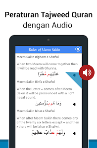 Download Al Quran Bahasa Melayu MP3 2.4 APK