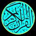 Download Al-Quran Juz Amma MP3 1.0 APK