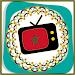 Download All TV Morocco 1.2 APK