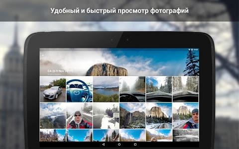screenshot of Amberfog for VK version 4.167.752