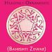 Download Bahishti Zewar (English) 1.1 APK