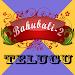 Download Bahubali 2 Movie Telugu Songs 1.0 APK