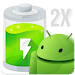 Download Battery Saver 2 1.4.0 APK