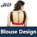 Download Blouse HD 2017 1.0 APK