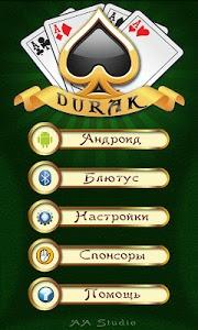 screenshot of Card game Durak version 3.08