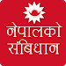 Download Constitution of Nepal 2072 1.4 APK
