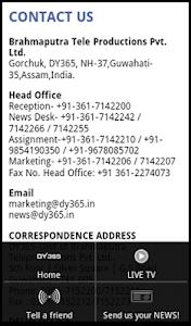 screenshot of DY365 News version 1.1