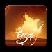 Download Dhadak video songs 1.0 APK
