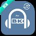 Download Download Music For VKontakte 2.музыку.вконтакте APK