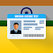 Download India Driving License (DMV) Test 5.4 APK
